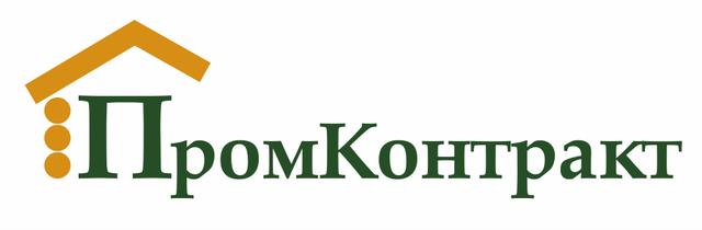 """Группа компаний """"Промконтракт ЛТД"""""""