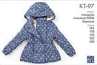 Куртка демисезонная для девочки КТ 97 Бемби