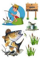 """Харчовий цукровий / вафельний їстівний друк _ лист А4  """" Рибалка"""""""