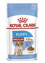 Вологий корм для цуценят Royal Canin Medium Puppy для середніх порід 140 г