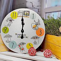 Часы настенные круглые, 36 см Яскравих моментів!