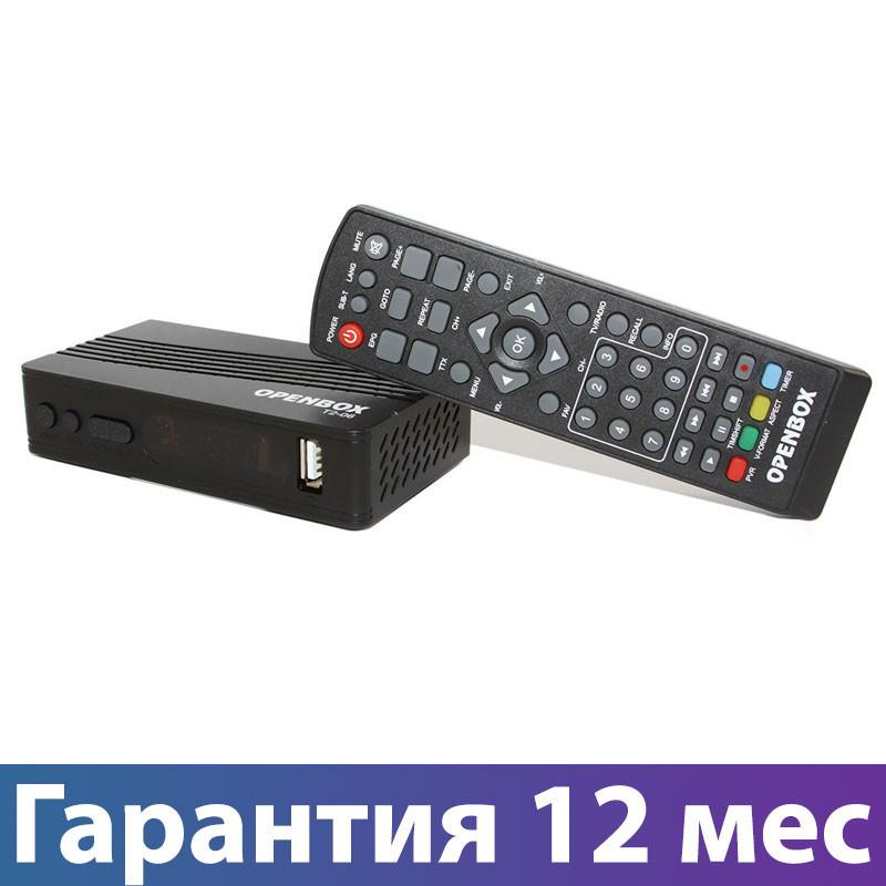 ТВ-тюнер Openbox T2-06 DVB-T2 HDMI, PVR, тв приставка, ресивер, цифровое телевидение