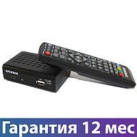 ТВ-тюнер Openbox T2-06 mini DVB-T2, тв приставка, ресивер, цифровое телевидение