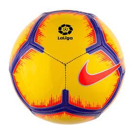 М'ячі LL NK SKLS-FA18 1