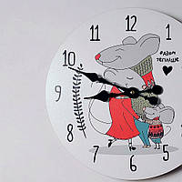 Часы настенные круглые, 36 см От всего сердца