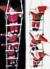 3 Деда Мороза на лестнице, по 35см., фото 3