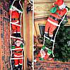 3 Деда Мороза на лестнице, по 35см., фото 5