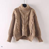 Женский свитер с косичками (4 цвета)
