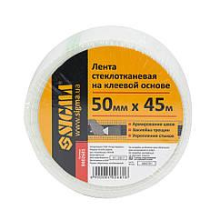 Лента стеклотканевая на клеевой основе 50ммх45м Sigma (8402681)