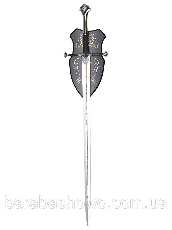 """Меч сувенирный """"Lancelot's Revenge"""" 033-CS"""
