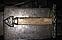 Меч викингов - ручная робота Марка стали Г 90., фото 8