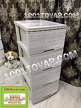 Комод пластиковый, с рисунком Дерево кремовое, 4 ящика, Алеана