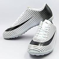 Сороконожки обувь футбольная мужскаяVL17562-TF-40-45-WBK