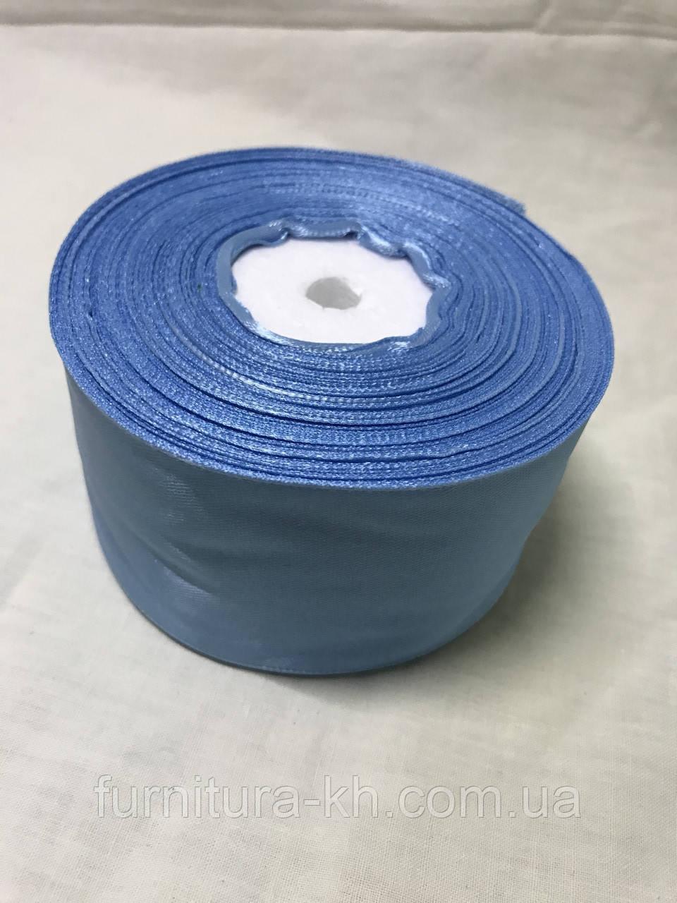 Лента атласная,ширина 5 см  (33 м )  цвет  Голубой