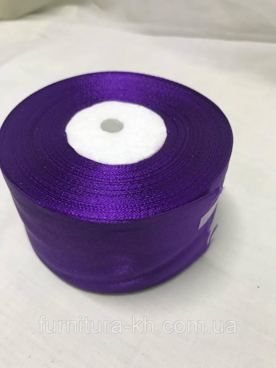 Лента атласная,ширина 5 см  (33 м )  цвет  Темный Фиолет