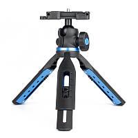 Штатив / трипод с держателем для смартфона и камеры (2 в 1) Ulanzi TT20 (620370)