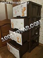 Комод пластиковый Алеана, с рисунком Мишутки, 4 ящика, коричневый