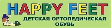«HAPPY FEET» — ортопедическая обувь, массажные коврики