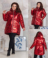 Куртка женская 50-52, 54-56, 58-60, 62-64