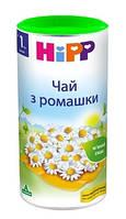 Детский чай из ромашки HiPP в гранулах, 200 г