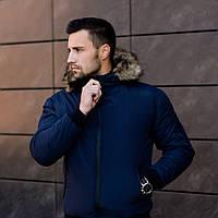 Зимняя мужская куртка - пуховик мужской зимний