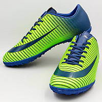 Сороконожки обувь футбольная мужская VL17555-TF-40-45-NG