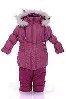 Зимний костюм для девочки Классика розово малиновый