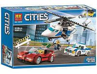 """Конструктор Bela Cities 10656 """"Стремительная погоня"""" (аналог Lego City 60138), 318 деталей"""
