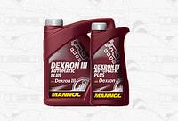 Трансмиссионное масло MANNOL АUТОMАTIC PLUS ATF DEXRON III 1л.