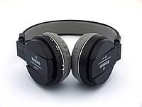 Подарок ребенку ! бездротові навушники AZ10 наушники с функцией блютуз, AUX, USB, черные | AG330170