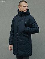 Мужская тёмно-синяя зимняя парка Staff hender navy DSS0033