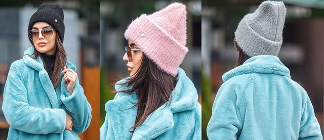 картинка шапка півник різних кольорів
