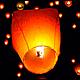 Небесный китайский летающий фонарик желаний, Купол, фото 4
