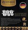 Уникальный набор посуды из нержавеющей стали, 9 слойное дно EDENBERG EB-4011 12 предметов, фото 6