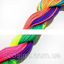 (12 метров) Шнур капроновый (шамбала) 2мм Цвет- ГРАДИЕНТ (сп7нг-2119)