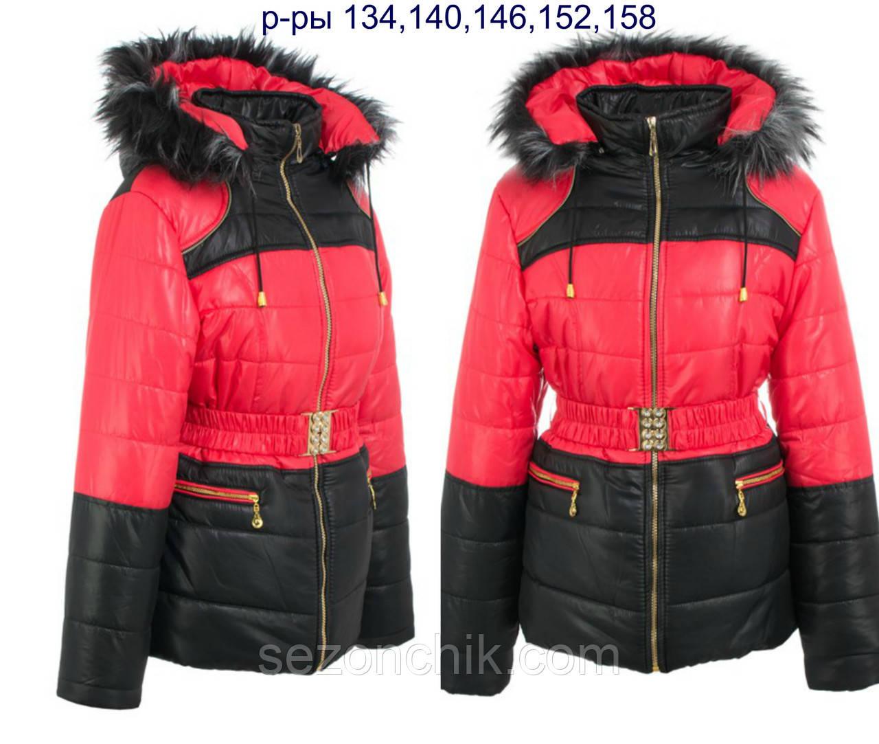 Детские зимние куртки на подстёжке яркого цвета