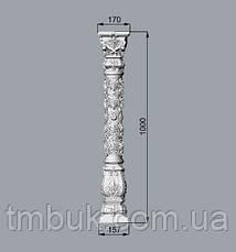 Колонна 3 - 1000х170х158 мм, фото 2
