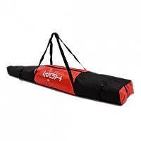 Чехол для двух пар лыж WGH 180 см Черно-красный (L-17)