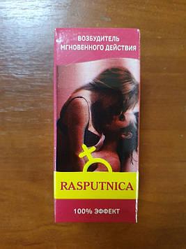 Возбуждающие капли для женщин Распутница. (30 мл)
