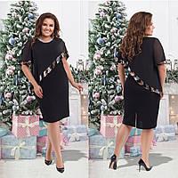Женское  нарядное платье размер 50-56 СВ2694 черный