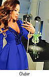 Платье купить низкая цена с кружевом в складку пышное 42 44 46 48 50 52 Р, фото 3