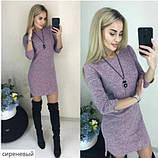Платье женское Лейла ангоровое короткое, фото 6