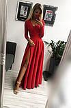 Платье женское Лиана вечернее длинное в пол  с гипюровым рукавом, фото 3