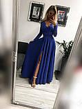 Платье женское Лиана вечернее длинное в пол  с гипюровым рукавом, фото 4