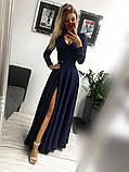 Платье женское Лиана вечернее длинное в пол  с гипюровым рукавом, фото 6