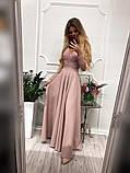 Платье женское Лиана вечернее длинное в пол  с гипюровым рукавом, фото 8