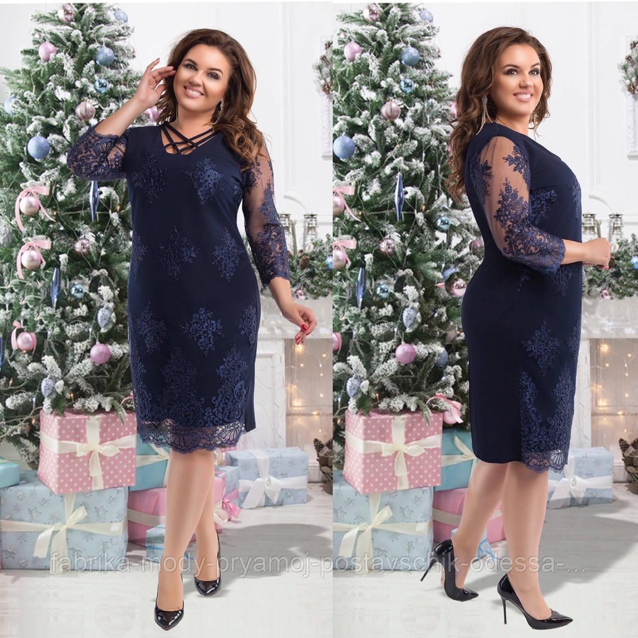 Женское  нарядное платье размер 50-56 СВ2696 синий