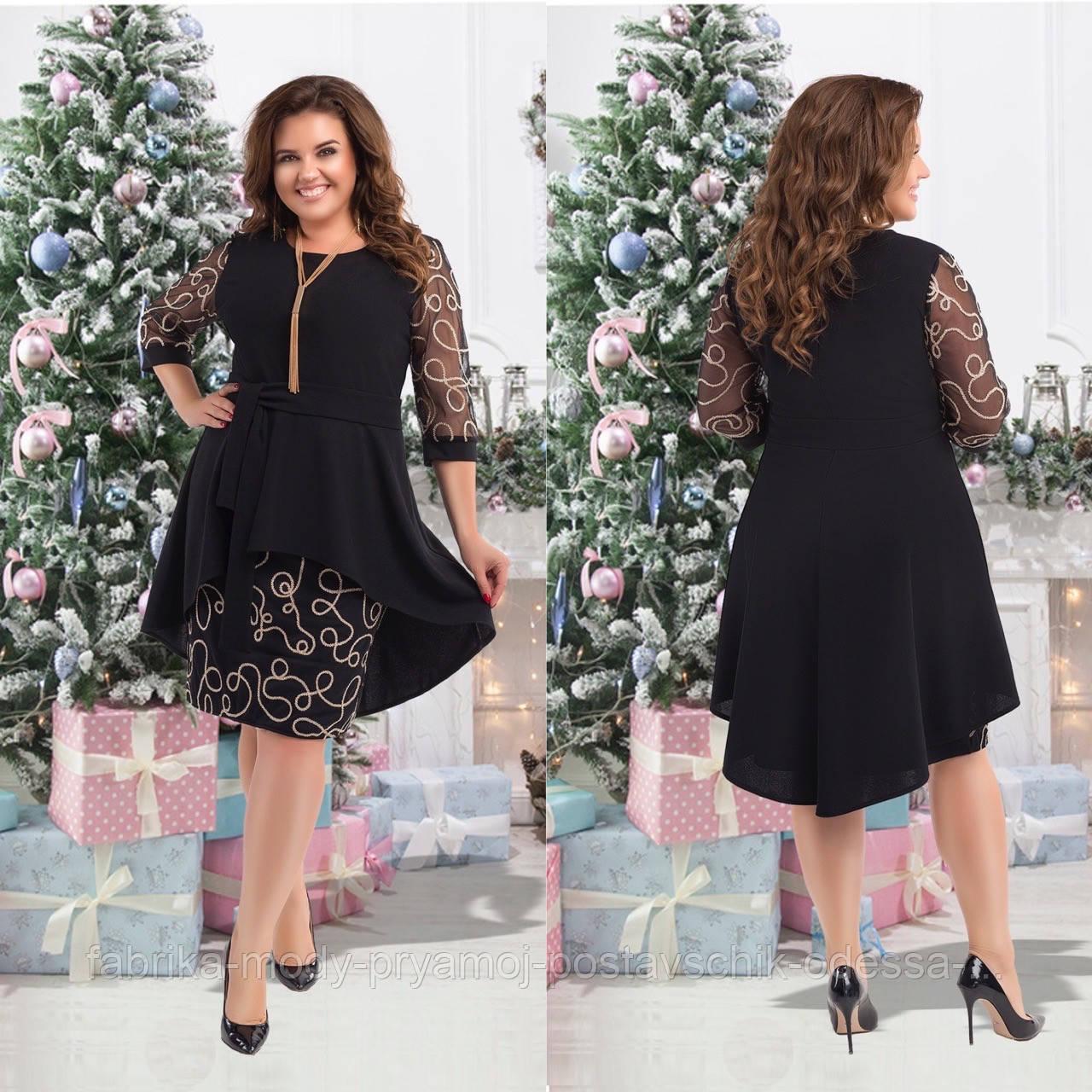 Женское  нарядное платье размер 50-56 СВ26941 черный сбеж
