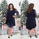 Женское  нарядное платье размер 50-56 СВ26941 черный сбеж, фото 2