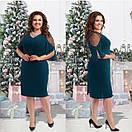 Женское  нарядное платье размер 50-56 СВ2693 беж, фото 2